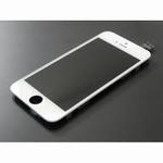 Remplacement vitre tactile et écran lcd blanc iPhone 5
