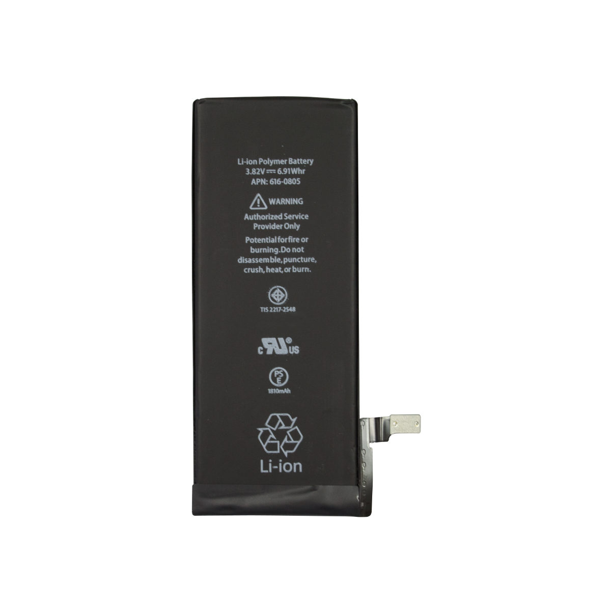 Batterie Li-Ion Polymer 3.82 Volts 6.91 Whr 1810 mAh